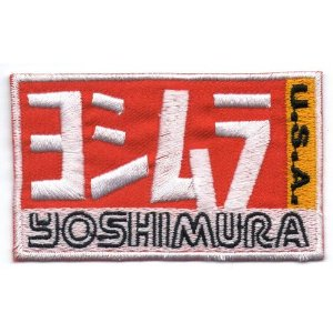 "iron on patch "" Yoshimura """